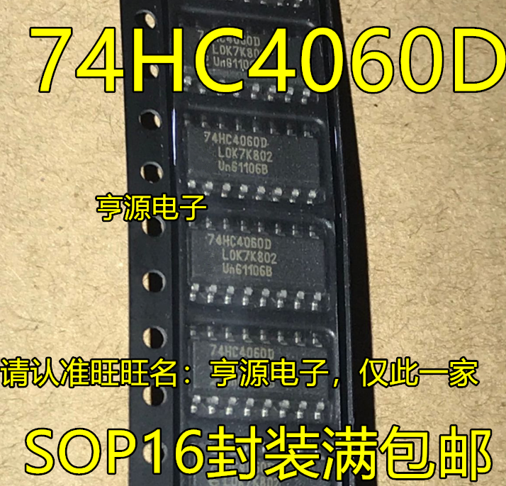 10 PCS Imported 74hc4060d 74hc4060 SOP16 Binary Ripple Counter Chip
