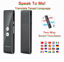 Smart Voice Translator Real Time Multi-Bahasa Pidato Interaktif Translator Voice Text(China)