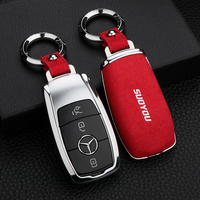 가짜 플립 모피 키 Mercedes-BenzW204 GLC260 C200CLA GLA200 W177 W213 W222 A225 A217A238 S205 S213 C205 C217C238 C257