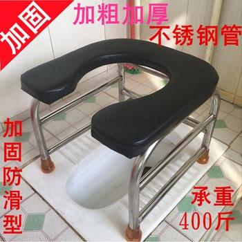 Silla para adultos y embarazadas, silla para sentarse, para personas mayores, silla...