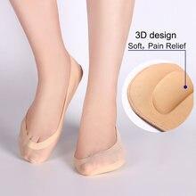1/2 pares senhoras 3d barco meias almofada respirável arco pé massagem cuidados de saúde invisível meias de silicone anti-fora de seda barco meias