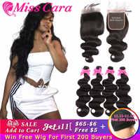 Miss Cara Remy Body Wave con 5x5 mechones brasileños de la armadura del pelo con el cierre 100% mechones de 3/4 del pelo humano con el cierre