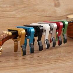Горячая Распродажа, высокое качество, новинка, алюминиевый сплав, быстросменный зажим для ключей, Акустическая классическая электрогитара,...