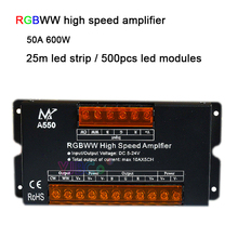 RGBWW high speed amplifier DC5~24V 10A*5CH Power Repeater controller for 5 in 1 CW led strip light modules