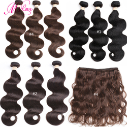 Ms Love #2 #4 Brown Body Wave Hair Bundles #1 Jet Black 1 2 3 4 piece Brazilian Human Non-Remy Hair Extensions 100 Gram