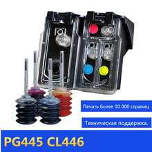 PG 445 PG445 XL CL446 PG-445 CL-446 Refillable Ink Cartridges compatible For Canon Pixma IP2840 MX494 MG2440 MG2540 MG2940 3040