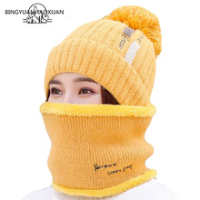 2019 Autumn Winter Women Hats Fashion Brand Knitted Scarf Two Pieces Set Beanies Casual Cap Female bonnet