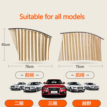 Car Curtain Side Window Rear Sunscreen Universal Suction Cup Type CarInterior Sunshade