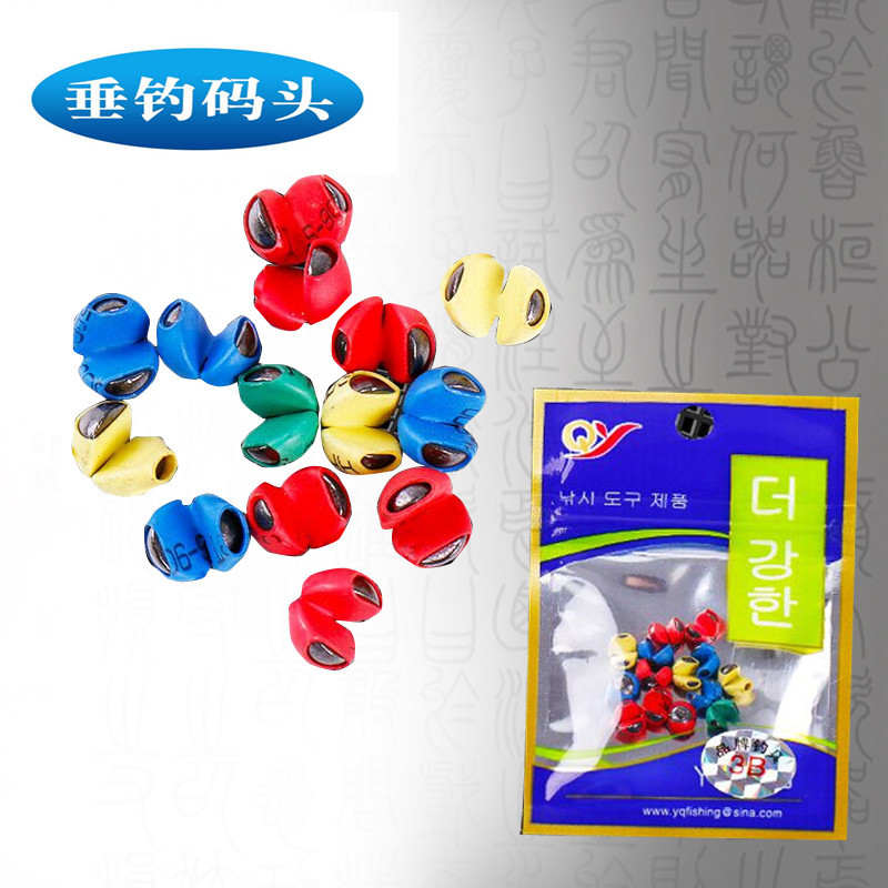 Raft Fishing Color Bag Plastic Adjustable Split Shot Raft Fishing Only Lead Sinker Raft Lead Large Amount Favorably