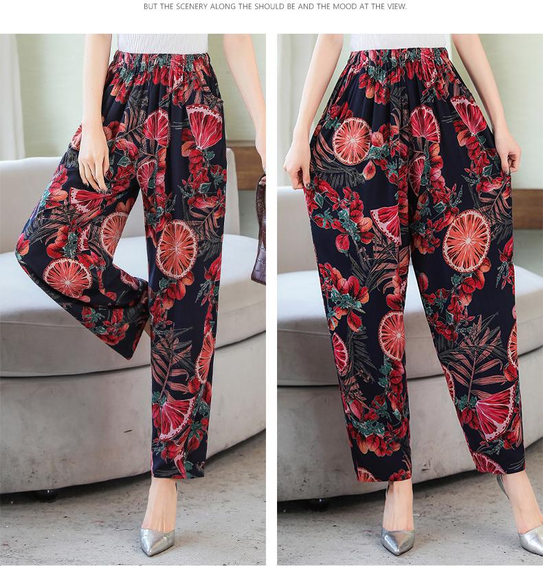 Vintage Elastic Waist Print Floral Wide Leg Pants 5