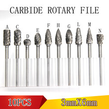 10 pçs carboneto arquivo rotativo 3mm cabeça de moagem ferramenta mão metal moagem carving polimento rebarba arquivo chato ferramenta dupla ranhura bits
