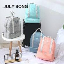 JULY'S SONG Luggage Travel Bag Design Du