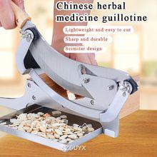 Slicer Ginseng Slicing Machine Maca Cutting Machine Ganoderma Antler Cutter Machine Chinese Herbal Medicine Sanqi Hay Cutter