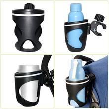 Universal Baby Stroller Cup Holder Bottle Holder Cup Holder For Baby Stroller Carrying Bottle Cart Bicycle Holder