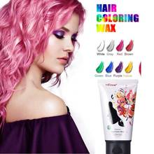 125g Disposable Hair Color Wax Women Men Styling DIY Mud Paste Dye Cream Salon Hair Coloring Molding Styling Tools For Halloween