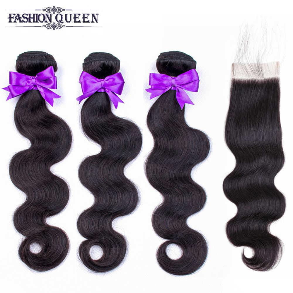 Бразильские волосы объемная волна 3 пучка с закрытием человеческие волосы пучки с закрытием 4*4 Кружева Закрытие remy наращивание волос