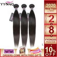 YYONG волосы бразильские прямые пряди 100% Человеческие волосы remy вплетаемые 3/4 пряди натуральный цвет 8