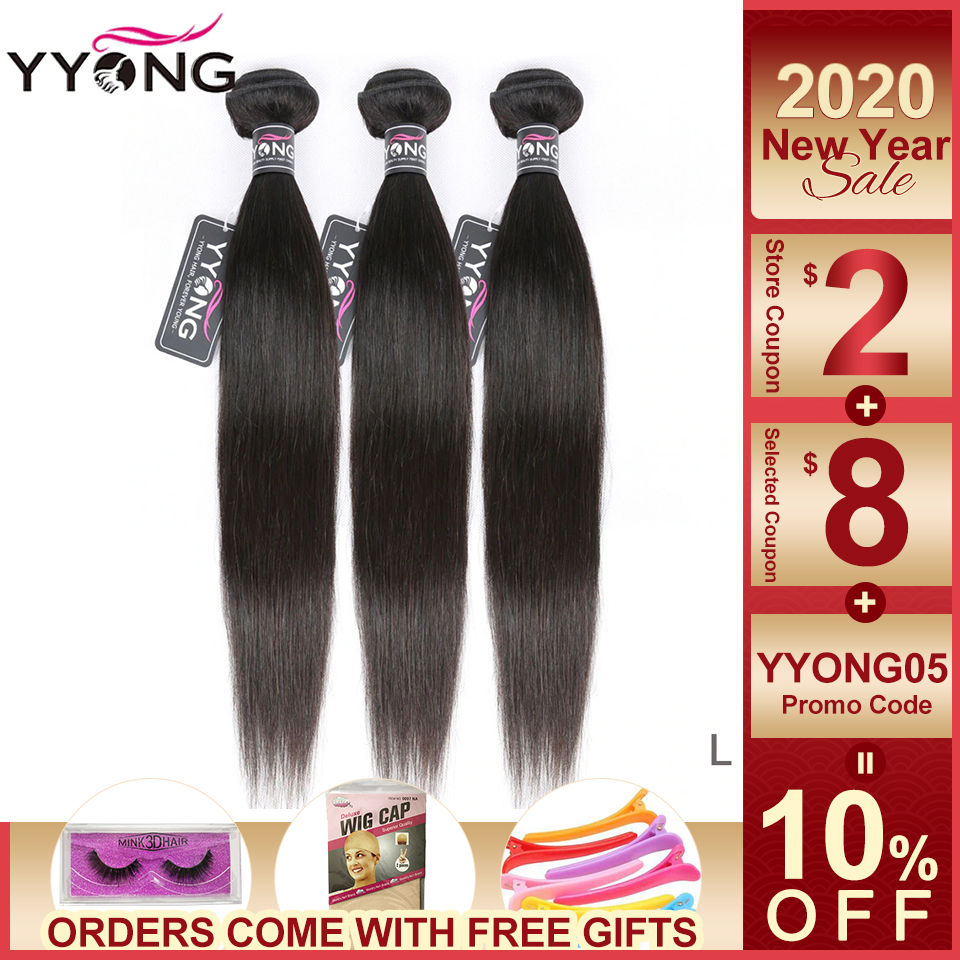YYONG Hair Brazilian Straight Bundles 100% Human Hair Remy Hair Weave 3/ 4 Bundles Deal Natural Color 8