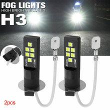 Распродажа 2 предмета светодиодный туман светильник лампа s