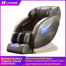 New home Zero gravity Massage Chair full body electric heating recline massage chairs cheap shiatsu massage armchair sofa