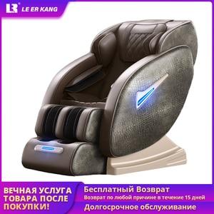 Image 1 - New home Zero gravity Massage Chair full body electric heating recline massage chairs cheap shiatsu massage armchair sofa