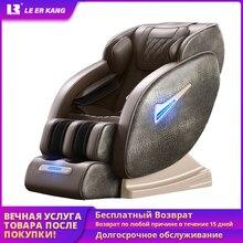 Nieuwe Thuis Zero Gravity Massage Stoel Full Body Elektrische Verwarming Leunen Massage Stoelen Goedkope Shiatsu Massage Fauteuil Sofa