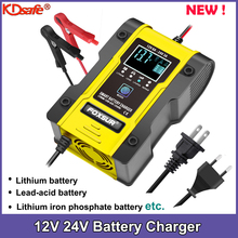 NEW 12.6V Lithium Car Battery Charger 12V 24V 6A Pulse Repair Smart Fast Charger AGM GEL Lead Acid LiFePO4 LiPo 7 stage Charger