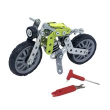 120pcs DIY Stainless Steel Retro Motorcycle Puzzle Toy Building Kits Metal Motor Bike Car Models Creative Toys(China)