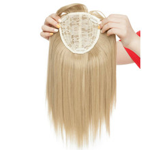 14inch Straight Topper Hair Synthetic Blonde Hair with Bangs for Women Clip-in One-piece Hair Extension High Temperature Fiber pure blonde clip in soft wave hair extension 3pcs