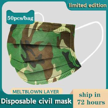 10pcs/50pcs/100pcs Camouflage Face Mouth Mask Disposable Non Wove 3 Layer Ply Filter Breathable Earloops Adult Masks