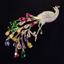 Luxury AAA Zircon Phoenix Rhinestone Brooch Pin Beautiful High Grade Crystal Phenix Brooches for Women Accessories Jewelry Gifts(China)