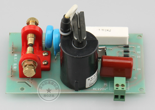 AC220V Input High Frequency Board Arcing Plate Fire Board Plasma Argon Arc Welding Modification