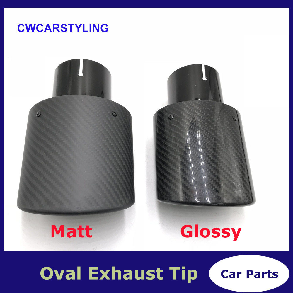 Carbon Fiber Exhaust Muffler Pipe Tip 60-101mm For Akrapovic Style Universal Car