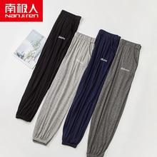 NANJIREN-Pijama de verano para hombre, pantalones para dormir, gran oferta