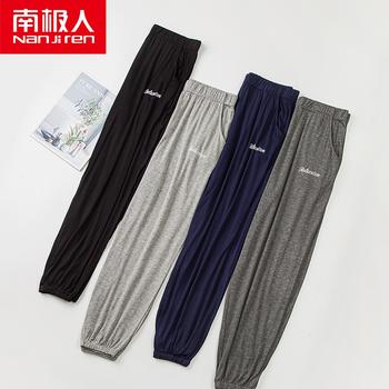 NANJIREN letnie męskie modalne piżamy piżamy spodnie gorąca sprzedaż spodnie do spania dla mężczyzn Tether piżamy spodnie dna Casual Home spodnie tanie i dobre opinie CN (pochodzenie) Sukno spandex litera NC95X21031 Gray Black Blue L-4XL cellulose fiber 95 + spandex 5