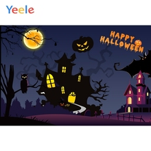 Customized Vinyl Background Happy Halloween Backdrop for Photography Pumpkin Lantern Ghost Castle Bat Photo Backdrops Photo customized art fabric candy rack photography backdrops for child studios drops newborns background 5x7ft