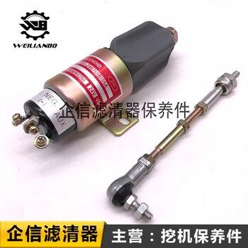 цена на Excavator Modern R210 215 225-7-9 Liugong CLG200 205 Cummins Energy-Saving Solenoid Valve Accessory Kit Tool Hot