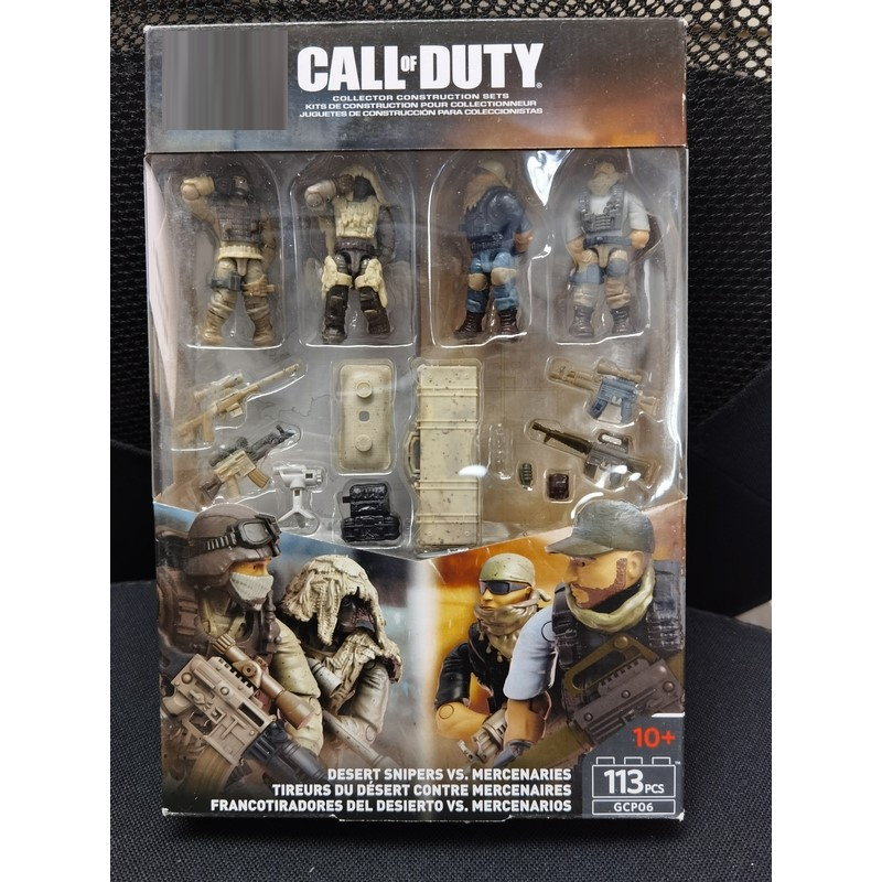 Call Of Duty Desert Snipers VS Mercenaries Troop Pack GCP06