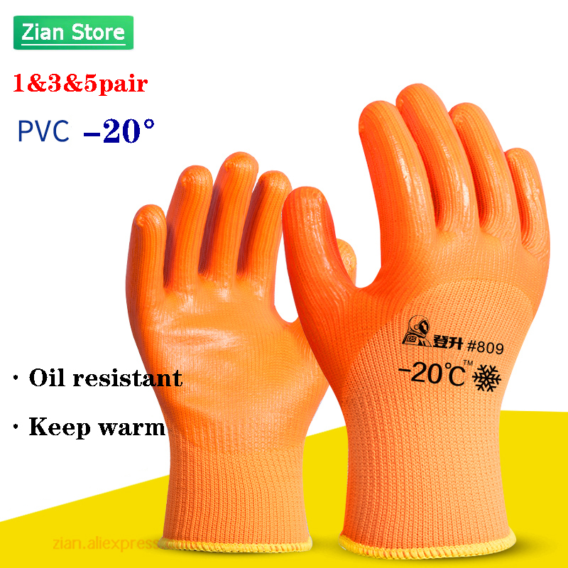 -20 Degree Large Size Low Temperature Protective Gloves For Winter&Cold Storage Working Protective Rubber Non-slip Safety Gloves