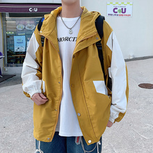 Autumn New Hooded Jacket Men Fashion Contrast Color Casual Coat Man Streetwear Wild Loose Hip Hop Bomber S-2XL
