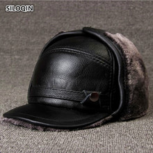 SILOQIN  winter Genuine Leather hat Middle old aged Men Thicken warm First layer cowhide Bomber hats Earmuffs Windproof Bone cap