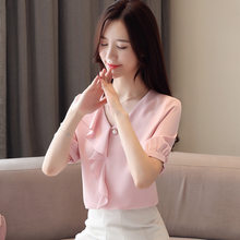 New Sweet Cute Blouse Short Sleeve Women's Blouses Ruffles V Neck Work Shirts White Green Pink Slim Shirt Autumn Plus Size Tops(China)