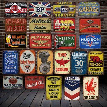 [DecorMan] neumáticos de aceite de Motor de vacío de ley señal de estaño lubricante de energía al por mayor pinturas murales de Bar decoración de PUB LT-1878