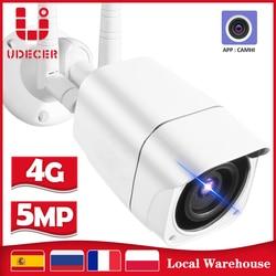 4G SIM Card IP Camera 1080P 5MP HD Wireless WIFI Outdoor Security Bullet Camera CCTV Metal P2P Onvif Two Way Audio Camhi