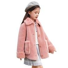 Пальто для девочек осень и весна Высококачественная супермягкая