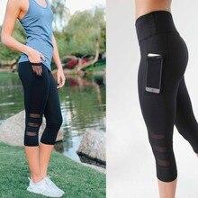 Леггинсы, высокие эластичные штаны для йоги, тонкие спортивные штаны, однотонные Черные Сетчатые женские леггинсы для фитнеса, тренажерного зала, леггинсы с высокой талией для бега-8