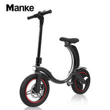 Склад ЕС взрослых складной электрический велосипед 400w Мини