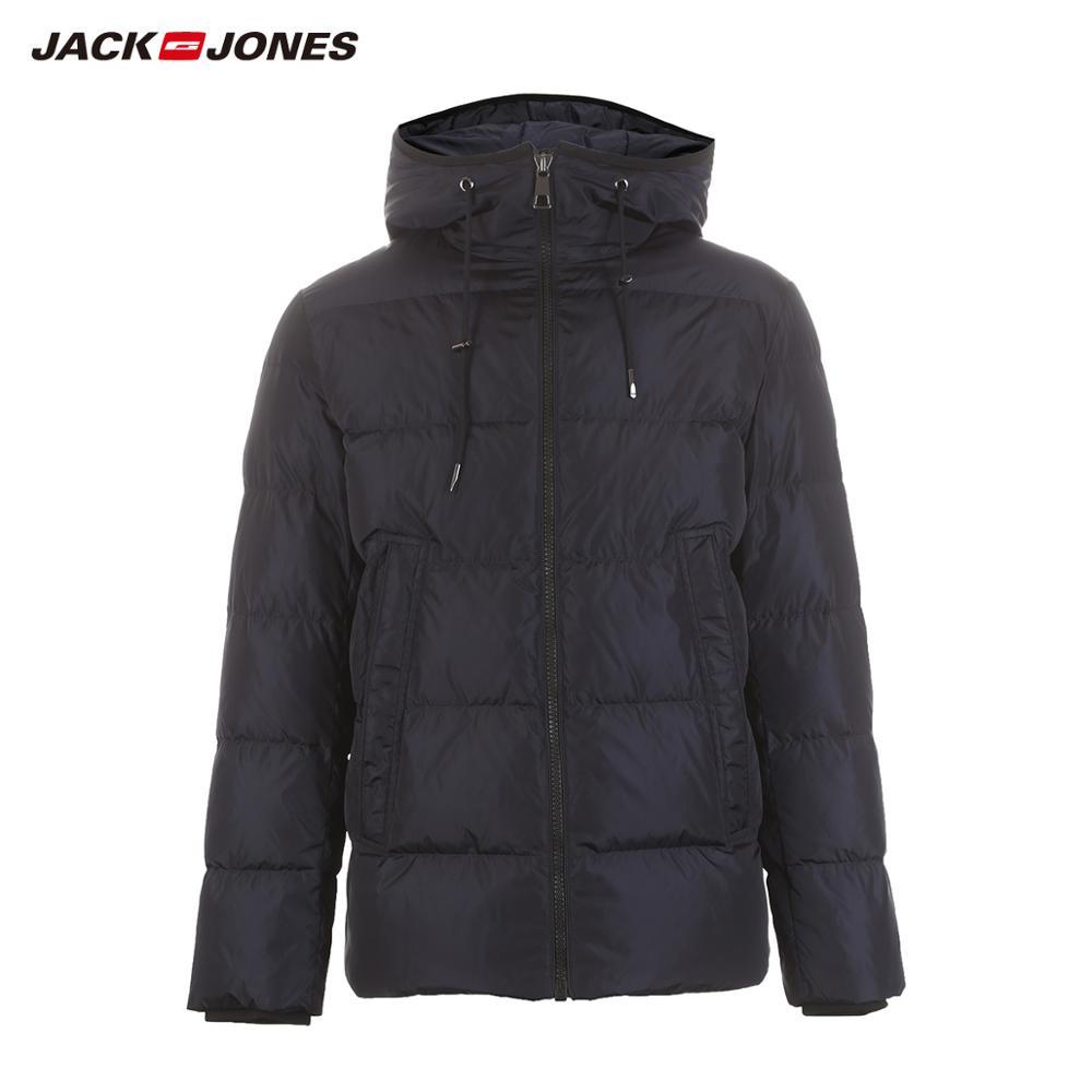 JackJones Men's Fashion Casual Hooded Down Jacket Short Parka Coat Menswear 218412509