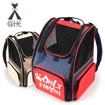 @HE Fashion Shoulder Portable Breathable Collapsible Cat And Dog Pet Chest Backpack Travel Carrying Case Pet Supplies