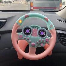 Игрушечный колесный транспорт для детей, Детские интерактивные игрушки, детский руль со световым звуком, имитация вождения автомобиля, Игрушка развивающая игрушка, подарок